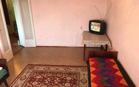 1-комнатная квартира, 36 м², 6/9 этаж помесячно, Назарбаева 97 — Казахстанская за 60 000 〒 в Талдыкоргане