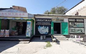Магазин площадью 441 м², Жибек жолы — Юлдашева за 50 млн 〒 в Жаркенте