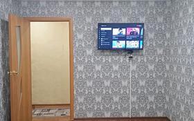 2-комнатная квартира, 45 м², 2/4 этаж, улица Горняков 55 за 6.6 млн 〒 в Рудном