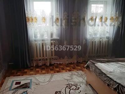 4-комнатный дом, 90 м², 6.5 сот., Курчатова 2А — Койшубаева за 5.5 млн 〒 в Семее — фото 3