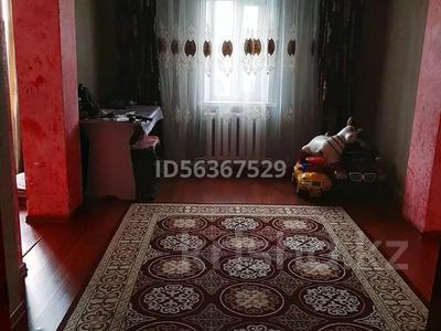 4-комнатный дом, 90 м², 6.5 сот., Курчатова 2А — Койшубаева за 5.5 млн 〒 в Семее — фото 4