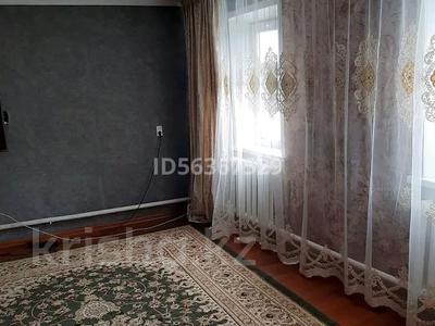 4-комнатный дом, 90 м², 6.5 сот., Курчатова 2А — Койшубаева за 5.5 млн 〒 в Семее — фото 5