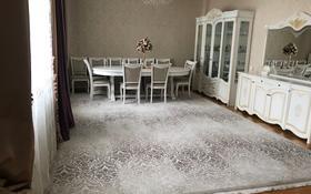 7-комнатный дом, 384.5 м², 10 сот., мкр Кунгей , Кунгей, Сеиткулова 7 за 85 млн 〒 в Караганде, Казыбек би р-н