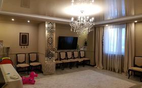 4-комнатная квартира, 161 м², 3/21 этаж, Кенесары 65 — Валиханова за 70 млн 〒 в Нур-Султане (Астана), р-н Байконур