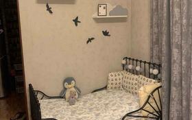 2-комнатная квартира, 45.5 м², 1/2 этаж, мкр Таусамалы, Мкр Таусамалы за 15.5 млн 〒 в Алматы, Наурызбайский р-н