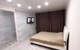 1-комнатная квартира, 32 м², 2 этаж посуточно, Мустафина 5/1 — Абдирова за 7 000 〒 в Караганде, Казыбек би р-н