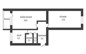 2-комнатная квартира, 49 м², 2/5 этаж, проспект Кобланды батыра за 11.3 млн 〒 в Костанае