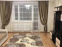 1-комнатная квартира, 42.7 м², 7 этаж помесячно