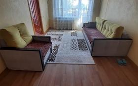 3-комнатная квартира, 59 м², 4/4 этаж, Акана сери 111 за 13.3 млн 〒 в Кокшетау