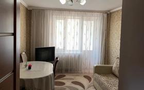 2-комнатная квартира, 45.5 м², проспект Нурсултана Назарбаева за 16.5 млн 〒 в Талдыкоргане