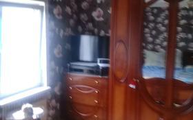 3-комнатный дом, 55 м², 7 сот., Гаджиева 11 за 13 млн 〒 в Усть-Каменогорске