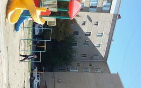 2-комнатная квартира, 45 м², 4/5 этаж, Авангард-3 6 за 14.9 млн 〒 в Атырау, Авангард-3