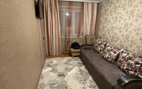2-комнатная квартира, 44 м², 5/5 этаж, 11а микрорайон 11 за 10 млн 〒 в Караганде, Октябрьский р-н