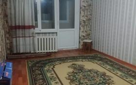 1-комнатная квартира, 31 м², 5/5 этаж помесячно, мкр Аксай-2, Мкр Аксай-2 за 100 000 〒 в Алматы, Ауэзовский р-н