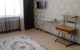 2-комнатная квартира, 67.4 м², 20/24 этаж, Тауелсиздик 34/1 за 24 млн 〒 в Нур-Султане (Астана), Алматы р-н