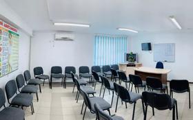 Офис площадью 72 м², 2 укруп. квартал 3 — Бектурганова за 15 млн 〒 в