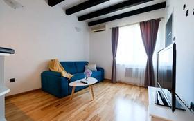 2-комнатная квартира, 65 м², 7 этаж посуточно, Навои 60 за 12 900 〒 в Алматы, Бостандыкский р-н