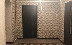4-комнатный дом, 82 м², 4.2 сот., Бульварная 3 пер. 7 а — Махмуд Кашгари-Койгельды за 15 млн 〒 в Таразе