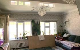 4-комнатная квартира, 64 м², 1/5 этаж, проспект Яссауи 110А — Панфилова за 30 млн 〒 в Кентау