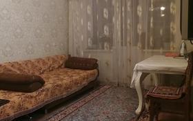 3-комнатная квартира, 58.1 м², 3/5 этаж, Чокина 91 за 14.5 млн 〒 в Павлодаре