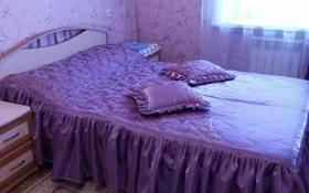 2-комнатная квартира, 48 м² посуточно, Абдирова 25 за 8 000 〒 в Караганде, Казыбек би р-н