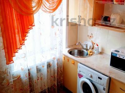 2-комнатная квартира, 48 м² посуточно, Абдирова 25 за 8 000 〒 в Караганде, Казыбек би р-н — фото 7
