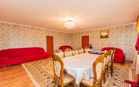 3-комнатная квартира, 126 м², 16/17 этаж, Тауелсиздик 34 за 37 млн 〒 в Нур-Султане (Астана), Алматы р-н