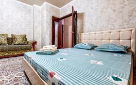1-комнатная квартира, 40 м² посуточно, Керей и Жанибек хандар 12/1 за 9 000 〒 в Нур-Султане (Астана), Есиль р-н