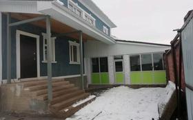 9-комнатный дом, 375 м², 10 сот., Улугбека 16 за 49 млн 〒 в Нур-Султане (Астана), Есиль р-н