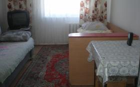 1-комнатная квартира, 35 м², 5/5 этаж по часам, Лисаковск, 6 52 за 3 000 〒