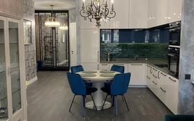 2-комнатная квартира, 91 м², 6 этаж помесячно, Омаровой за 750 000 〒 в Алматы, Медеуский р-н