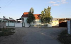 6-комнатный дом, 250 м², 25 сот., р-н Сахзавода за 70 млн 〒 в Таразе
