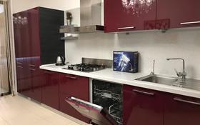 4-комнатная квартира, 160 м², 9/10 этаж помесячно, Кабанбай батыра 49 за 600 000 〒 в Алматы