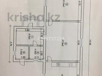 3-комнатный дом, 100 м², 8 сот., Еркинкала 2 21 за 10.5 млн 〒 в Атырау — фото 12