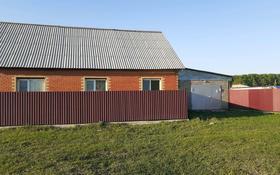 3-комнатный дом, 100 м², 20 сот., С Ушаново 107 — Садовая за 10.2 млн 〒 в Усть-Каменогорске
