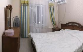 3-комнатная квартира, 100 м², 3/5 этаж помесячно, Ардагер 21а — Кулманова за 250 000 〒 в Атырау, Ардагер