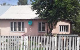 3-комнатный дом, 58 м², 10 сот., Металлистов 18А за 9.8 млн 〒 в Караганде, Октябрьский р-н