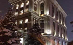 Здание, площадью 2690 м², Бегалина за 1.7 млрд 〒 в Алматы, Медеуский р-н