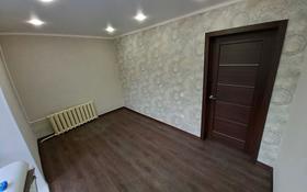3-комнатная квартира, 49 м², 3/5 этаж, М. Жусупа 34 за 9 млн 〒 в Экибастузе