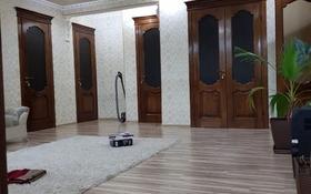 7-комнатный дом, 250 м², 10 сот., Жибек Жолы за 35 млн 〒 в Шымкенте, Каратауский р-н