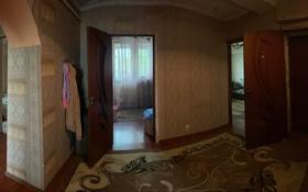 4-комнатная квартира, 82 м², 5/5 этаж, Карасай батыра 30 за 19 млн 〒 в Талгаре