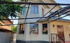 5-комнатный дом, 162 м², 4 сот., мкр Достык 108 — Яссауи за 57 млн 〒 в Алматы, Ауэзовский р-н