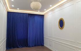 2-комнатная квартира, 54 м², 2/3 этаж помесячно, проспект Назарбаева 149 — Жамбыла за 400 000 〒 в Алматы, Алмалинский р-н