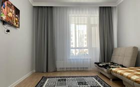 2-комнатная квартира, 60 м², 3/8 этаж, Кабанбай батыра за 27 млн 〒 в Нур-Султане (Астана), Есиль р-н