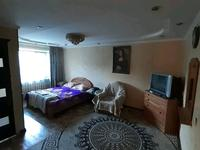 1-комнатная квартира, 36 м², 1/4 этаж посуточно, Бегим ана 7 — Ауельбекова за 6 000 〒 в
