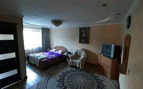 1-комнатная квартира, 36 м², 1/4 этаж посуточно, Бегим ана 7 — Ауельбекова за 5 000 〒 в