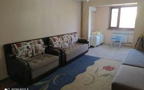3-комнатная квартира, 52 м², 4/5 этаж, Енбекшинский р-н, 16-й микрорайон за 17.5 млн 〒 в Шымкенте, Енбекшинский р-н