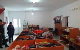 Магазин площадью 141.6 м², Абуова 8 — Айтеке би за 130 млн 〒 в