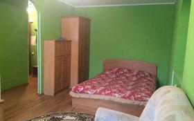 1-комнатная квартира, 33 м², 2/5 этаж посуточно, Аль-Фараби 45 — Абая за 4 500 〒 в Костанае