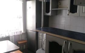 2-комнатная квартира, 52 м², 1/4 этаж помесячно, Гоголя 8 — Абая за 50 000 〒 в Экибастузе
